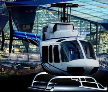 Super Tour LII - Aerial tour of super bowl LII site