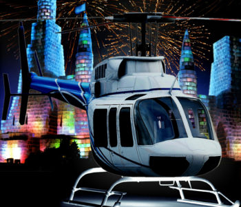 Winter Carnival and Ice Palace helicopter in St. Paul